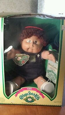 1985 Cabbage Patch Kid Brown Eyes Brown Hair Dimples Corwin Dick Unopened Docs