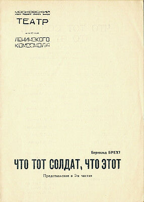Program for Bertolt Brecht's play MAN EQUALS MAN in Moscow Theater