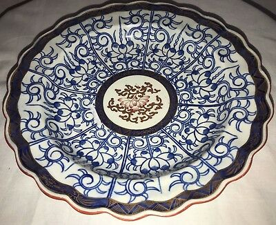 18th Century Worcester Blue & White Bowl with Gilt Decor - Crescent Mark 1780s