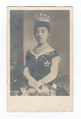 Rare Royalty photo of the Empress of Japan dated 1904