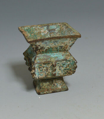 Fine  Shang Dynasty Miniature Bronze Vase  C 1600-1046 BCE  China 中国古董