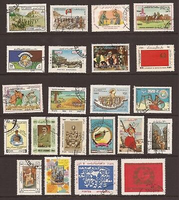 AFGHANISTAN - Collection of 22 Fine Used Stamps from 1970/80's - (JB764)