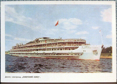"1967 Russian Soviet postcard DIESEL SHIP ""SOVIET UNION"""