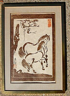 Vintage Japanese Woodblock Print Horses On Hm Paper Signed & # Eclectic Cool