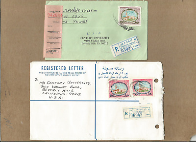 Kuwait Ph,very Fine Kot Of 4 Covers&card To Us,reg,franking,cancel