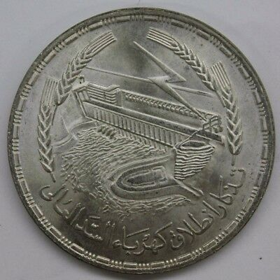 1968 Egypt One Pound Aswan Dam Large Silver Coin