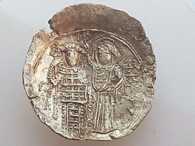 Byzantine Empire, Byzantine Silver Coin for Identification - 4,12g 25.5mm