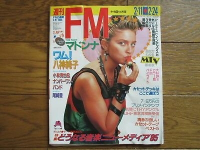 MADONNA COVER & Article JAPAN Weekly FM MAGAZINE BOOK 1985 Feb. 11th Issue