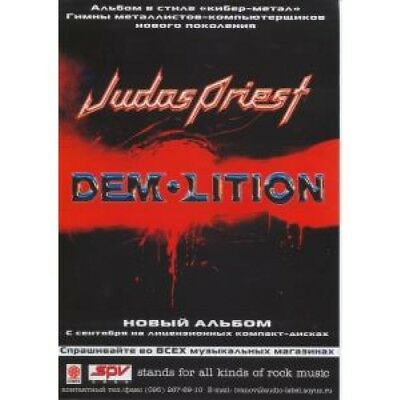 JUDAS PRIEST Demolition FLYER Russian Spv 2 Sided Full Colour Promo Flyer For