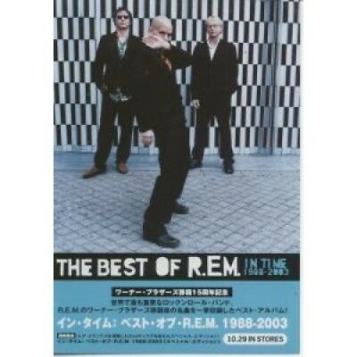 REM In Time 1988-2003 FLYER Japanese Warner 2003 Approx 22Cm X 15Cm Full Colour
