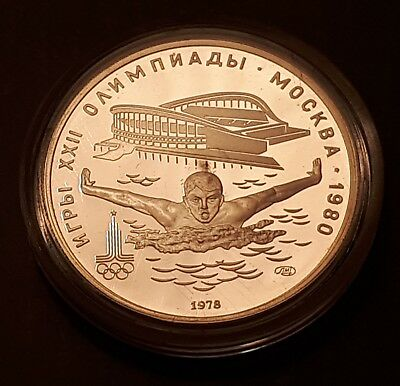 1978 USSR 5 Roubles Moscow Olympics Silver Proof Coin (90% Silver) -  Swimming