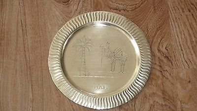 Brass Plate Engraved Islamic Wall Old Vintage Hanging