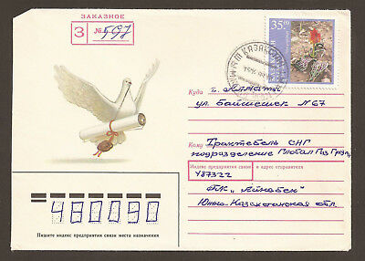 Kazakhstan 1994 cover. Dove and scroll