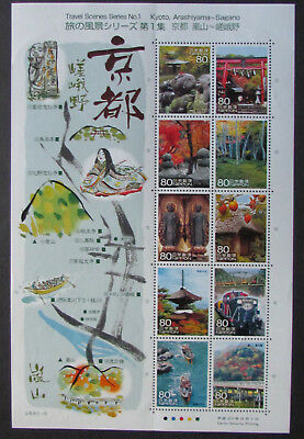 Japan Postage Stamps Mini Sheet 10 stamps