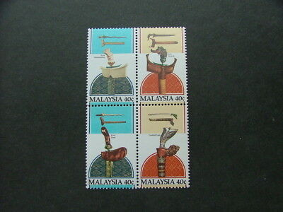 Malaysia 1984 Weapons Issue SG291-294 UM/MNH
