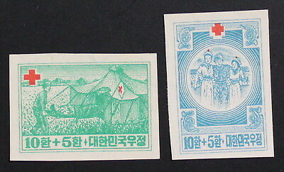Korea South, 1953 Red Cross, 2 Imperf Stamps From Sheet  #a1905