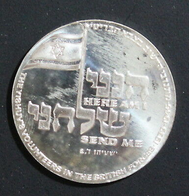 Israel, Judaica, The Volunteers, 1975, State Medal, Silver Coin in Case #a1869