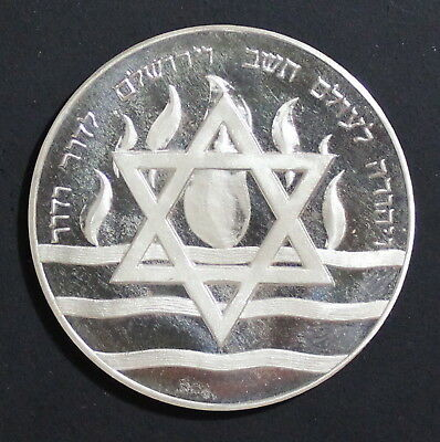 Israel, 25 Anniversary of the State of Israel, Judaica, Silver Medal #a1865