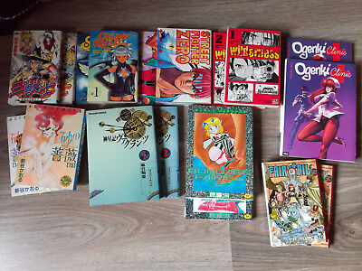 Lot manga VF Par 2 tomes