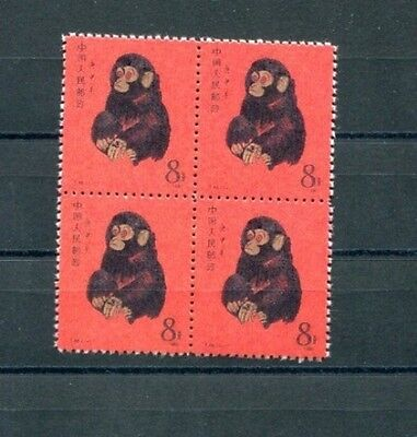 China 1980 year of the Monkey.Postage stamp China