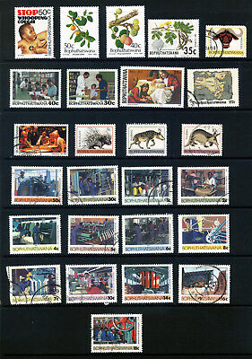 BOPHUTHATSWANA COLLECTION OF 26 STAMPS MINT or USED