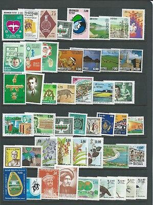 CEYLON SRI LANKA NICE LOT ONCE  MLH 1980s ISSUES NICE!