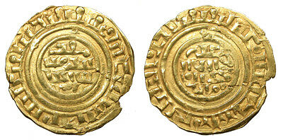 CRUSADERS Tripoli Kings of Antioch imitating al-Mustansir 1152-1233 Bezant (Dina