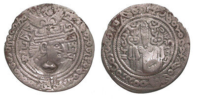HUNNIC Kingdom of Zabul Vakhu (Vasu)-Deva, Sub-ruler of Shahi Tigin AR Drachm Ci