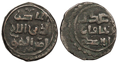 ISLAMIC Chingizid (Great Mongols) Chingiz (Genghis) Khan Bi Jital AH 603-624 (12