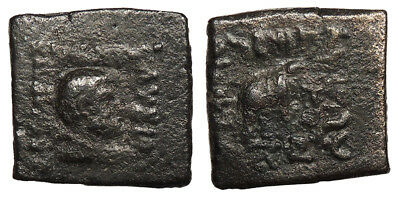 Kings of Baktria Lysias AE25 120-110 B.C. Fine