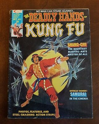 Deadly Hands Of Kung Fu #5 Magazine 1974
