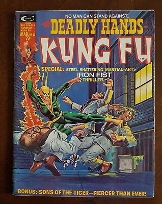 Deadly Hands Of Kung Fu #10 Magazine 1975 Iron Fist Cover