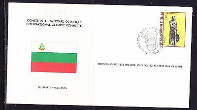 Bulgaria 1980 - Olympic Committee EMBOSSED First Day Cover