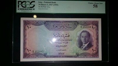 Bank of Iraq, 10 dinars,  (1955), serial number E 252165