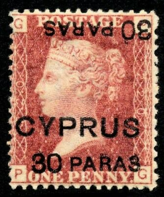 Cyprus QV Pl 220 Inverted Surch 30pa SG 10aa £1900 Mint Hinged