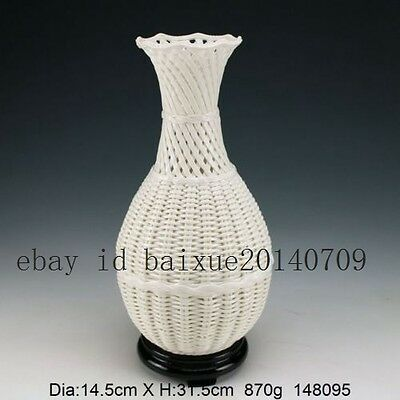 Chinese hand-carved fine hollow Porcelain Vase NR