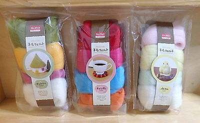 Daiso Japan needle felting  Colorful Wool Felt 3 set from Japan Country