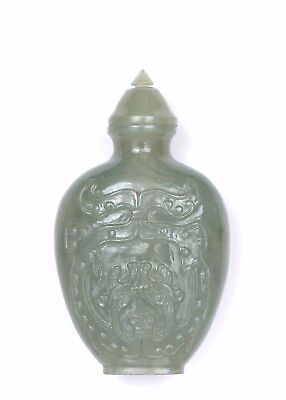 Vintage Chinese Moss Green Jade Jadeite Carved Carving Snuff Bottle with Phoenix