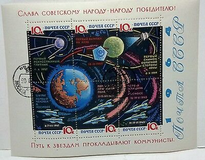 Russian space Program souvenir sheet stamp