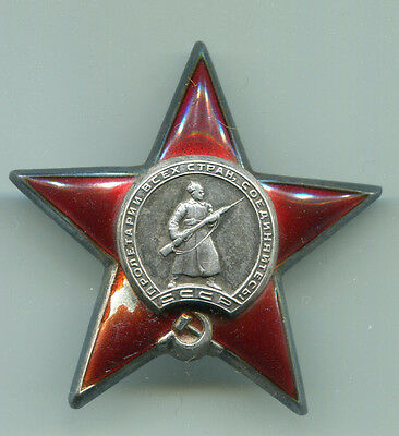 Soviet Russian USSR WWII Red Star Order Very Low 6-digits s/n 802181!!!