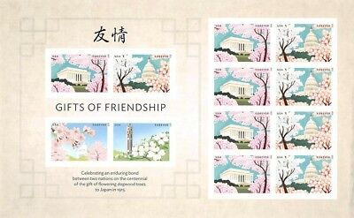Gifts Of FriendshipForever Stamp PaneS001321