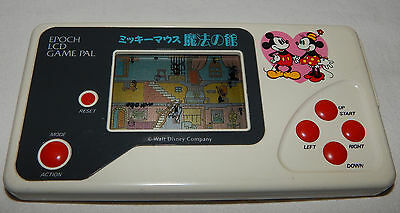 Vintage Mickey Mouse Haunted Castle/mansion Lcd Handheld Game By Epoch/watch/g&w