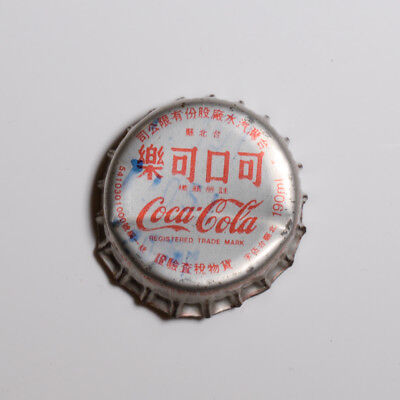 COCA COLA Bottle Cap Chinese Collectable - Taiwan 1983