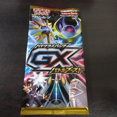 "Pokemon card High class pack ""GX Battle Boost"" 1 Pack SM4+ Japan"