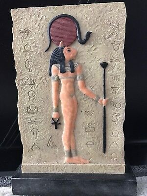 Egyptian Sekhmet Relief Tablet