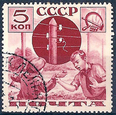 Russia (USSR) Sc.#586, used - 1936 - Pioneers Preventing Destruction of Lines