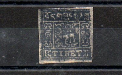 STAMP FROM CHINA-TIBET IMPERF 1933,QUITE RARE,S,G 3,No 10b.,.