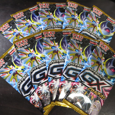 "Pokemon card High class pack ""GX Battle Boost"" 10 Packs SM4+ Japan"