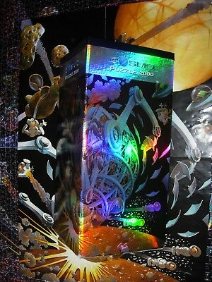 HEYE jigsaw COSMO Space Crush 2000 pieces complete with poster VGC