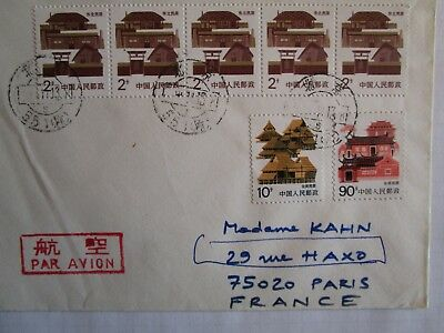 Timbres Chine Stamps China enveloppe cover Beijing-Paris année 1986